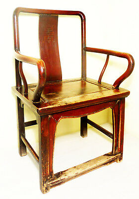 Antique Chinese Ming Arm Chair (2838), Cypress Wood, Circa 1800-1849