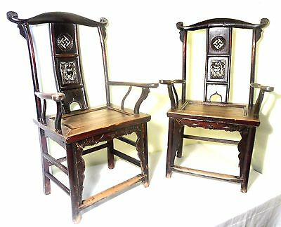 Antique Chinese High Back Arm Chairs (2624) (Pair), Circa 1800-1849