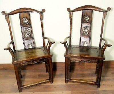 Antique Chinese High Back Arm Chairs (5509) (Pair), Circa 1800-1849