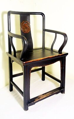 Antique Chinese Ming Arm Chair (2874), Circa 1800-1849