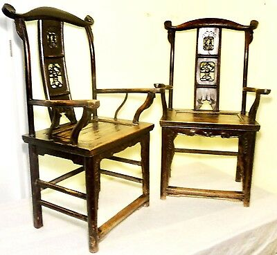 Antique Chinese High Back Arm Chairs (2734) (Pair), Circa 1800-1849