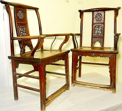 Antique Chinese High Back Arm Chairs (2739) (Pair), Circa 1800-1849