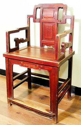 Antique Chinese Screen-Backed Arm Chair (3289), Circa late of 18th century