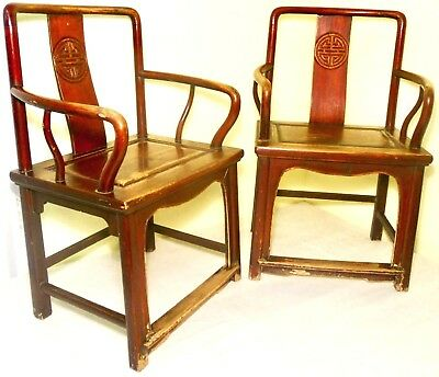 Antique Chinese Ming Chairs (2764) (Pair), Circa 1800-1849
