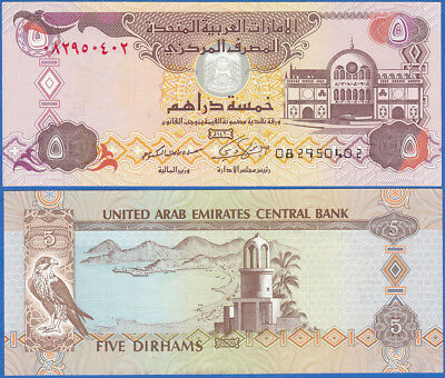 United Arab Emirates (UAE) 5 Dirhams, 2009, 26a UNC - US Seller