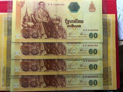 Thailand 60 Baht, Commemorative (2006), Uncirculated Banknote