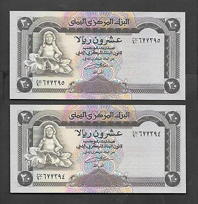 Yemen 20 Rials x 2 UNC Sequential Serial Numbers ND ( 1995 )
