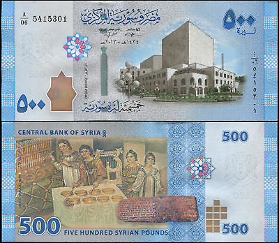 Syria. 500 Syrian Pounds. 2014 (Unc) Banknote Cat# P.115a