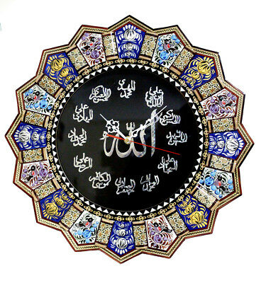 Wooden Wall Clock Inlaid Khatam Marquetry 16 In - Handmade- FREE Shipping