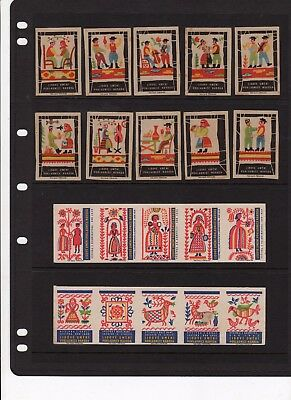 Made in CZECHOSLOVAKIA array of 20 vintage MATCHBOX LABELS #3 costumes folklore