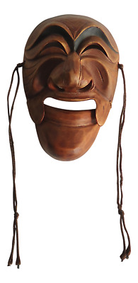 Japanese Noh Theater Mask Elder Vintage Carved Wood
