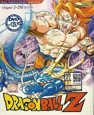 Anime DVD DBZ Dragon Ball Z Vol 1 - 291 End Complete Japan Animation Box Set LP