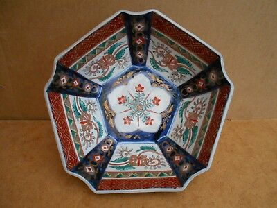 Hand Painted Japanese Imari Style Five Sided Bowl Underglazed Blue Red Green