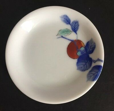 Vintage White Butter Pat with Berry and Leaves