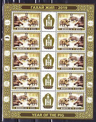 Mongolia 2019 Year of the Pig complete sheetlet MNH
