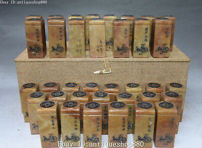 Natural Shoushan Stone Ancient 36 Strategy Imperial Seal Stamp Signet Full Set