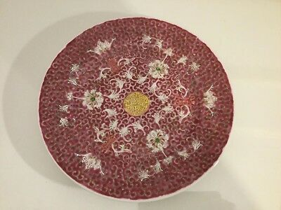 """Vintage Chinese dinner plate Red Mun Shou Famille Rose 10"""""""