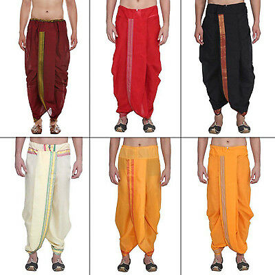 Men's Cotton Dhoti Traditional Ethnic Indian Wear with Border