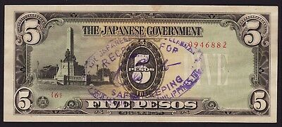 Philippines Japan Occupation WWII 5 Pesos Banknote 1943 P-110a