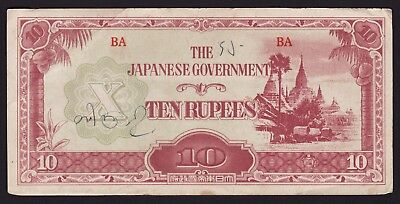 Burma Japan Occupation WWII 10 Rupees Banknote 1942 P-16a