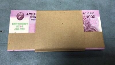 A Bundle of 100 PCS Korea 70th Anni Commemorativ1000 Won  2018 P new UNC
