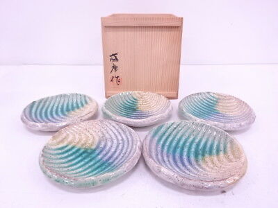 3974202: Japanese Pottery Serving Plate Set Of 5 / Three-Color Glaze Artisan Wor