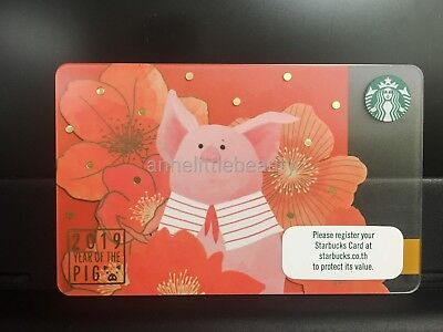 Starbucks Card 2019 Pig Chinese New Year Gift Card Thailand