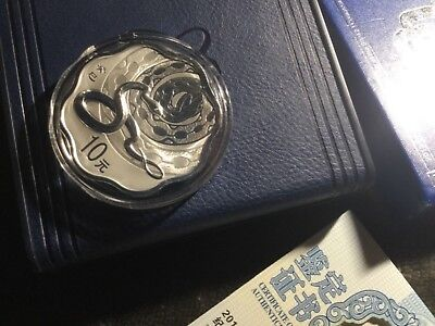 CHINA 2013 10 yuan SILVER SNAKE SCALLOP LUNAR SERIES PF YEAR OF THE SNAKE W/ OMP