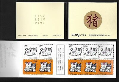 China 2019-1 New Year of Pig Stamp Booklet Zodiac Animal SB-56  四轮 豬小本