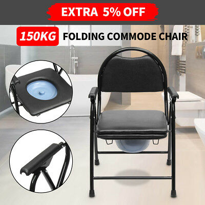 Folding Bedside Bathroom Toilet Chair Commode Seat Shower Potty Chair Tech
