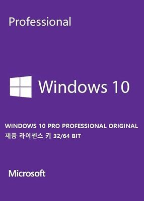 Genuine ~ Retail Win 10 Professional Pro Key 32 / 64Bit Licenza Key