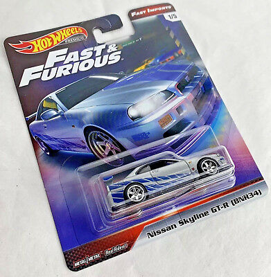 2019 Hot Wheels Premium Fast & Furious Nissan Skyline GT-R BN R34 Real Riders