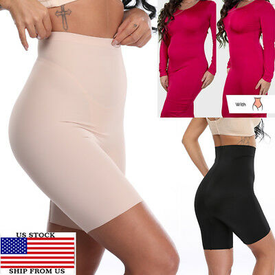 aa2b58b76308 US Women Seamless Body Shaper High Waist Shapewear Underwear Slimming  Panties