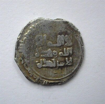 GHAZNAWIDEN OF AFGHANISTAN ca.800-1000 A.D. SILVER DIRHAM  EXTRA FINE