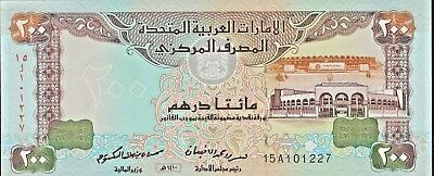 UAE-- UNITED ARAB EMIRATES 200 DIRHAM 1989---non circolata