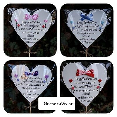Mother memorial grave ornament, father wife husband personalised, waterproof