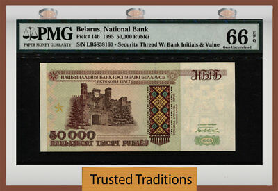 TT PK 14b 1995 BELARUS - NATIONAL BANK 50000 RUBLEI PMG 66 EPQ GEM UNCIRCULATED!