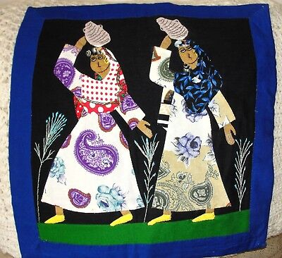 Vintage Hand Crafted Folk Art Throw Pillow Cover Women Carrying Jugs on Head