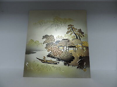 Vintage Signed Mixed Metal Japanese Village Life  Wall Art Plaque Tile Japan