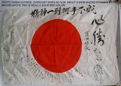 "OLD Japanese Meatball Flag, Believe Silk, 26"" X 38"", 1st 1/2 20th C, Nice Shape"