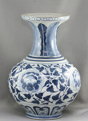 Large Vintage Nicely Hand Painted Chinese Blue & White Porcelain Vase c1970s