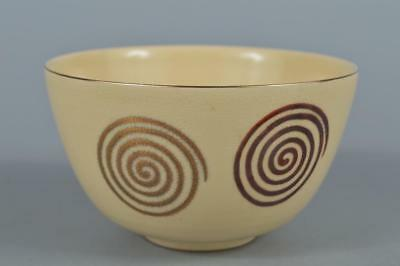 R5670: Japanese Kiyomizu-ware Colored porcelain Spiral pattern TEA BOWL