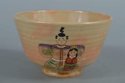 R5824: Japanese Kiyomizu-ware Colored Person pattern TEA BOWL Green tea tool