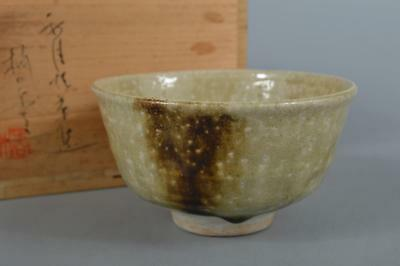 R5951: Japanese Seto-ware Oribe glaze TEA BOWL Green tea tool, auto w/box