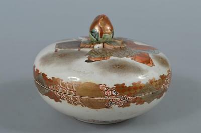 R3515: Japan Old Kutani-ware Person Flower Butterfly pattern DESSERT BOWL/dish