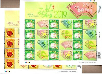 Hong Kong 2019-1 China Lunar New Year of Pig Heartwarming 2 Sheets 豬年