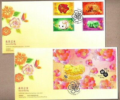 Hong Kong 2019-1 China Lunar New Year of Pig Stamps + S/S FDC 豬年