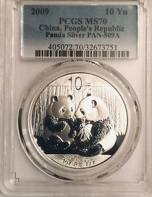 CHINA 2009 PCGS MS70 SILVER PANDA COIN 10yuan FLAWLESS 1oz HIGH RELIEF EXQUISITE