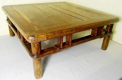Antique Chinese Square Coffee Table (2640), Circa 1800-1849