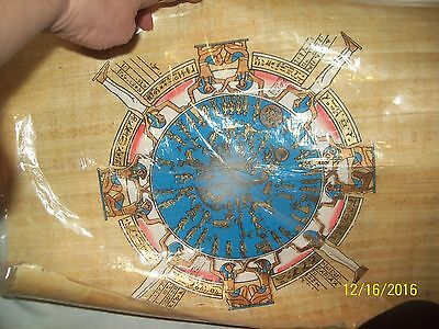 "Egyptian Painting 13 x 16"" Papyrus Paper ""Metallic Egyptians Holding World""-NEW"